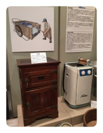 early model of a refrigerator