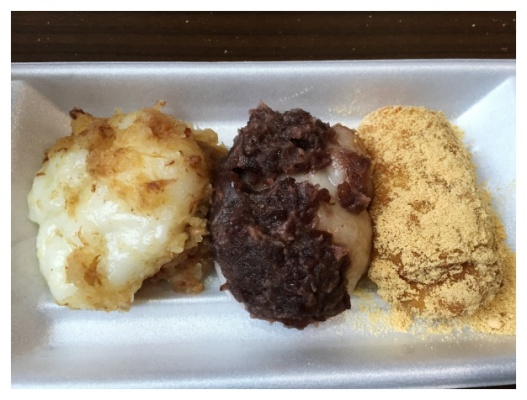 (Left) Radish Bonito Soy Sauce/Sweet Aduki/Sweet Kinako